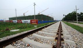 济南新材料产业园区区位优越