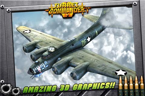 飞行射击游戏:空中指挥官