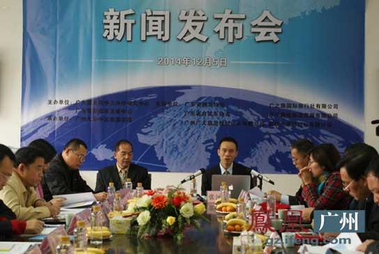 广东省旅游综合竞争力十强县(市)名单揭晓 增城从化领跑