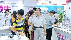 广东移动:未实名登记用户月底前将被停机