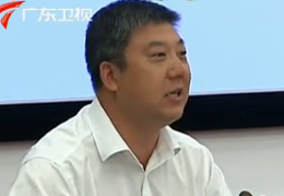 广州人大质疑市容卫生管理疏忽