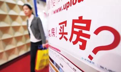 2015年中国人该买房还是卖房?