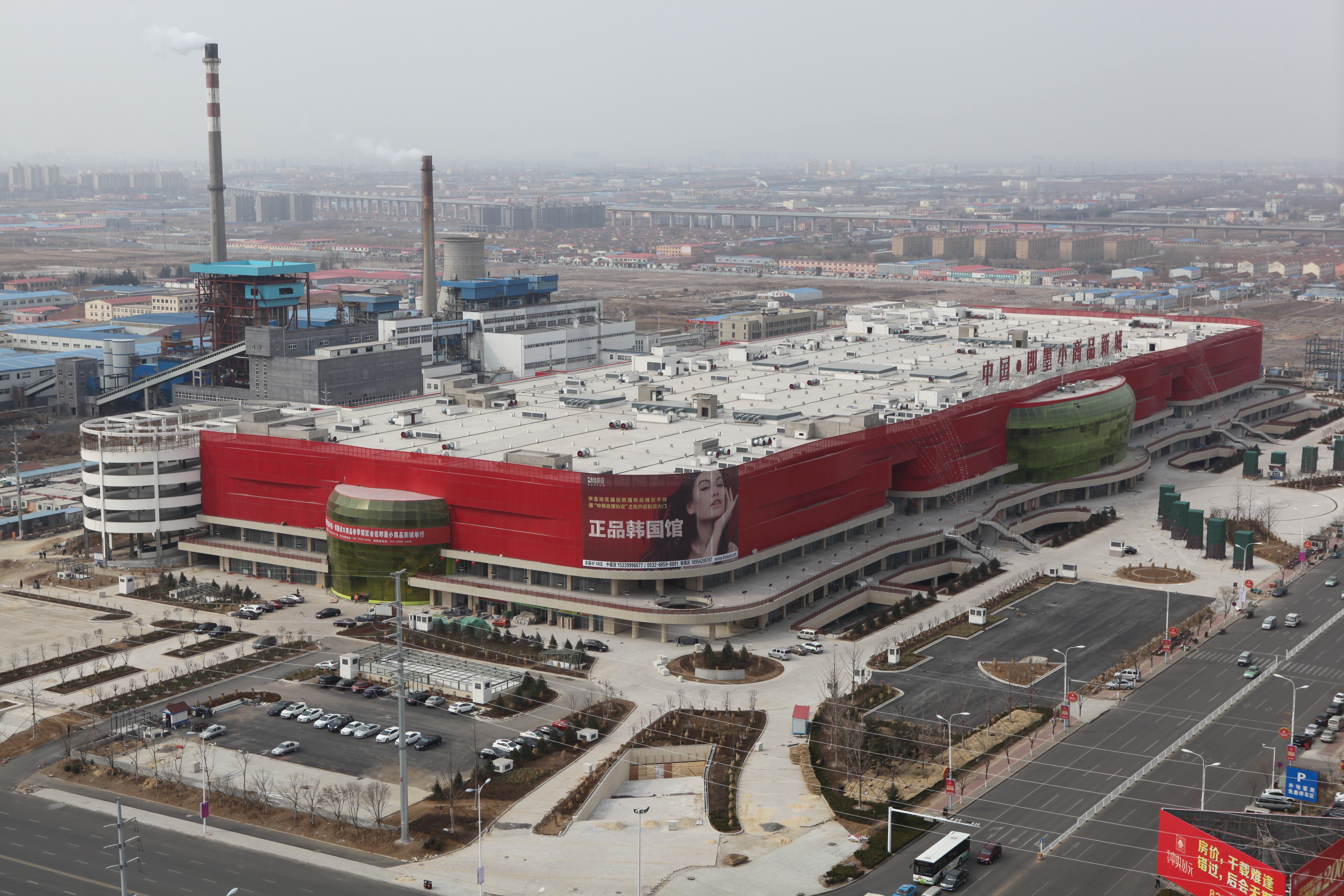 中国青岛·即墨小商品新城外景