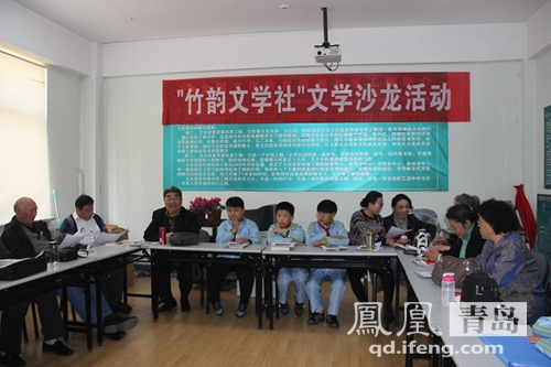 青岛市南金门路街道举办世界读书日主题活动南宁小学生照片图片
