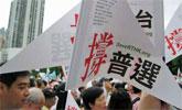 评:香港若出现一局面最令中央害怕