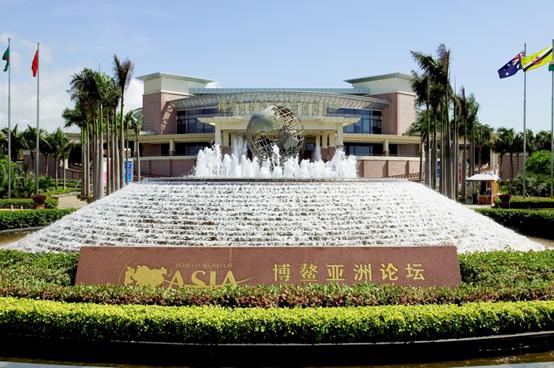 海南中远博鳌有限公司在博鳌亚洲论坛的大背景中诞生,从此便带着使命
