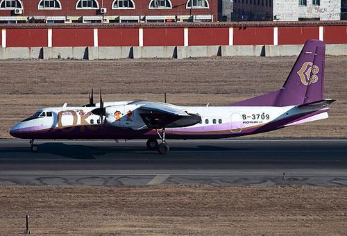 """mars航空公司在西安阎良签署3架""""新舟""""60飞机购机合同."""