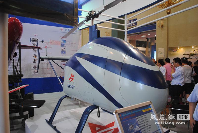 中国版火力侦察兵:细品中国最大无人直升机Z-5