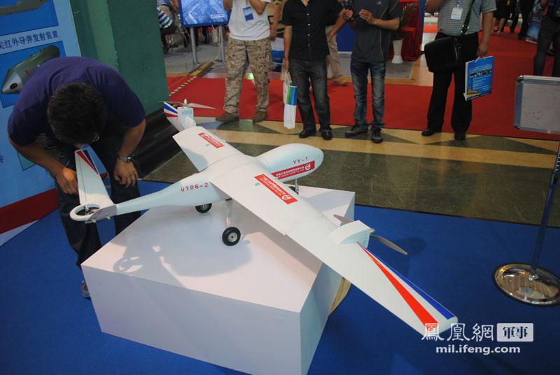 """设计独特的""""雨燕""""偏转翼无人机在北京首次亮相"""
