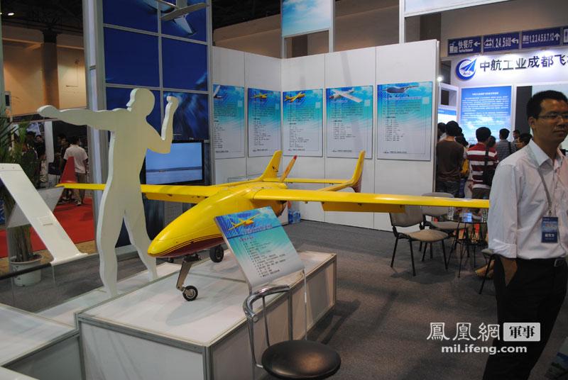 """中国无人机展:SF-460""""刀锋""""无人机实物亮相"""