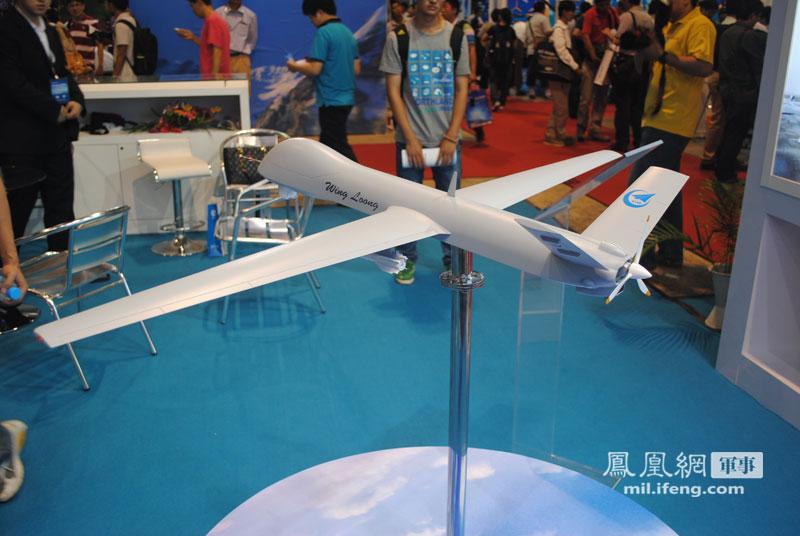 """成飞设计所展出""""翼龙""""无人机 可携带两枚导弹"""