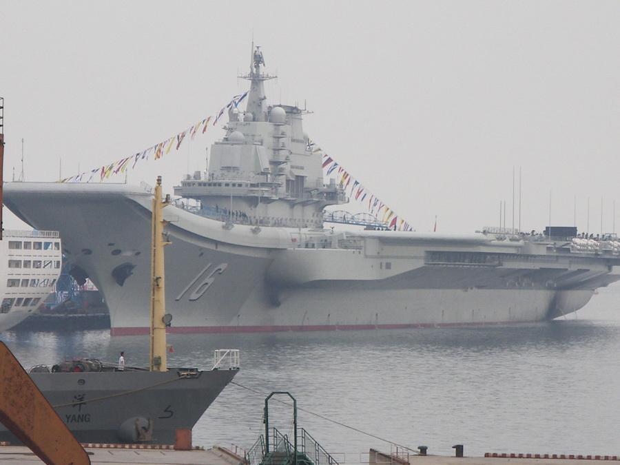 快讯:中国第一艘航母平台9月23日交付海军 -  红杏 - 红杏