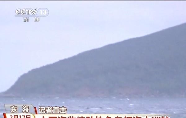 记者直击中国海监编队巡航钓鱼岛