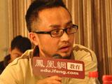 传课网创始人王海明:肯定不能照搬国外模式