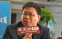 沪江网副总裁徐华:祝贺凤凰教育新版上线