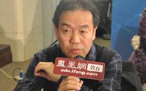 北京四中网校副校长刘开朝:祝贺凤凰教育新版上线