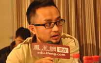 传课网创始人&CEO王海明:祝贺凤凰教育新版上线
