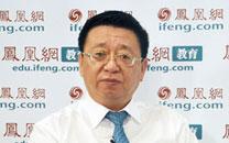北京市第三十五中学校长朱建民:祝贺凤凰教育新版上线