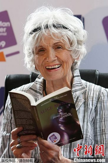 门罗成第13位获诺贝尔文学奖女作家曾访问中国