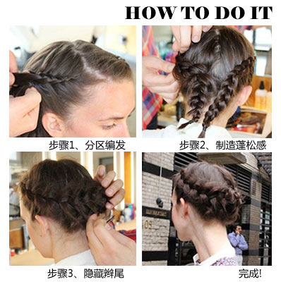 夏日发型流行露额头 简单几步打造上镜小脸|diy|发型