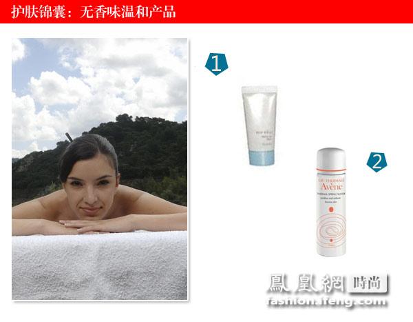 春节旅游护肤经验总结 全球外游美肤锦囊