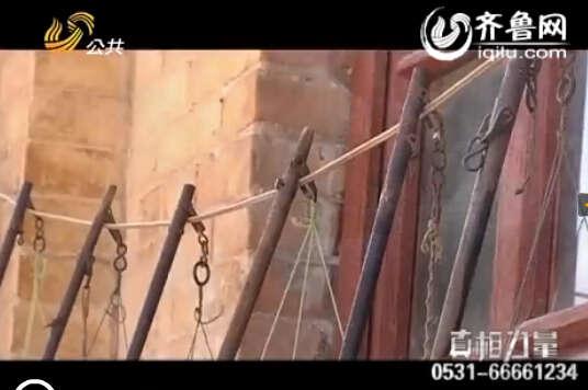 snh48不雅视频