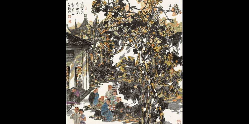 小园黄叶供新赏-96×90cm