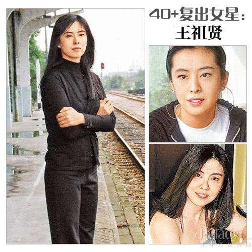 王祖贤复出 40+女星冻龄护肤巧装嫩