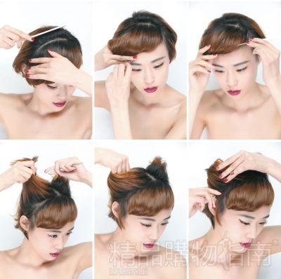 秀发| 颠覆短发沉闷造型