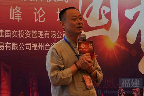 icp创始人福州开讲 闽商欲颠覆传统基金业