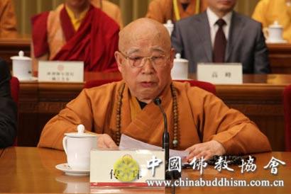 中佛协传印会长专访 继往开来60年佛协八项任务
