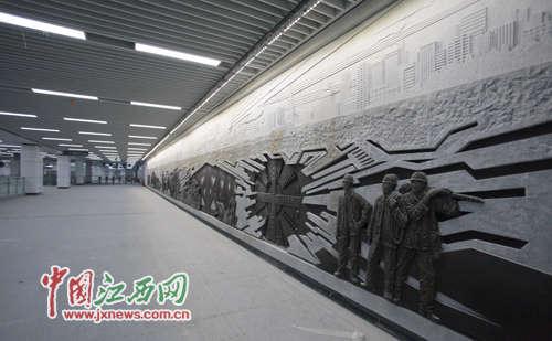 地铁大厦站作品《托举起城市的力量》