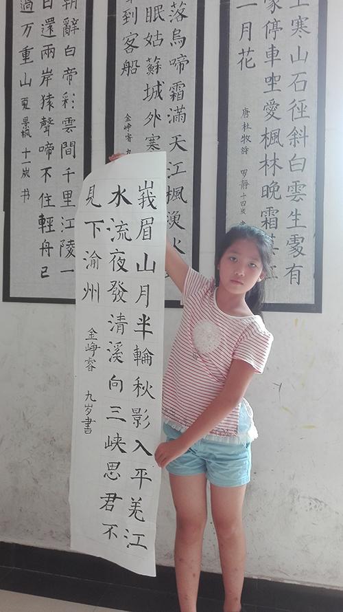 萍乡市星光美术书法培训机构简介 江西频道