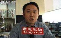 凤凰网COO李亚:湖南站最具独特性