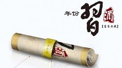 贵州酿酒历史