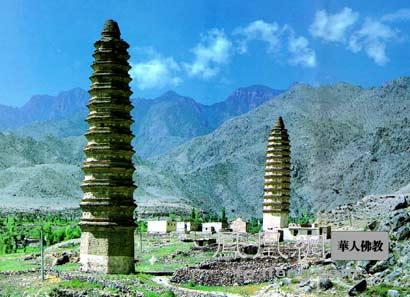 古塔之美:西夏时代的藏传佛塔