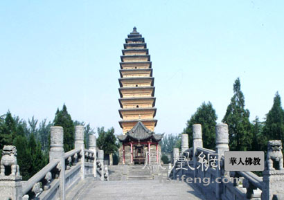 河南洛阳白马寺齐云塔(图片来源:慧海佛教资源库)