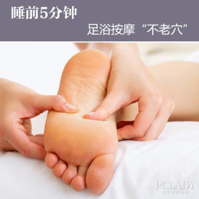 ...你的不老穴--三阴交来按一按.三阴交位于小腿内侧,足内踝尖上3寸...