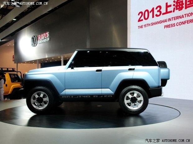 北京汽车两款概念车上海车展正式发布高清图片