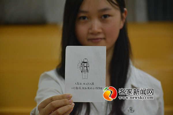 赣州大学生手绘创意漫画宣传防火知识 组图