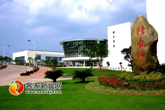 赣南师范学院更名为 赣南师范大学 进入公示期