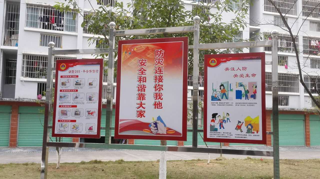 体育广场多媒体警报器显示屏也已安装完毕,成为面向社会宣传人防的又