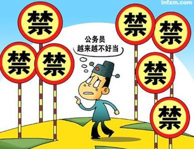 【违规】多地违背中央禁令奇葩收费曝光 (1)