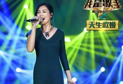 我是歌手第三季第十期终极补位战 alin排名最后无缘总决赛