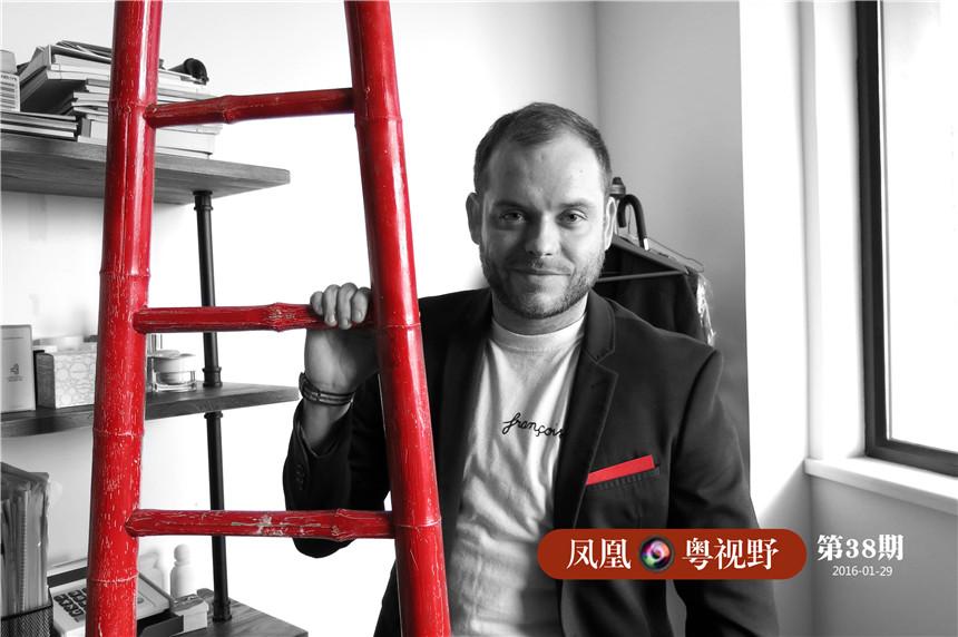 法国商人Matthieu来华已有8年。  2015年,因公司的市场拓展需要,他来到了广州,致力于更好地维系广州本土客户,并开拓新商机。