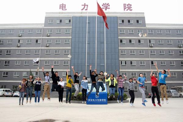 西安电力科技专修学院-西安15所学院被叫停办学 20所获准招生学院简