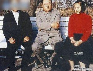 金正恩/金正恩以小小年纪可以坐稳朝鲜国家领导人的位子,不能不让人...
