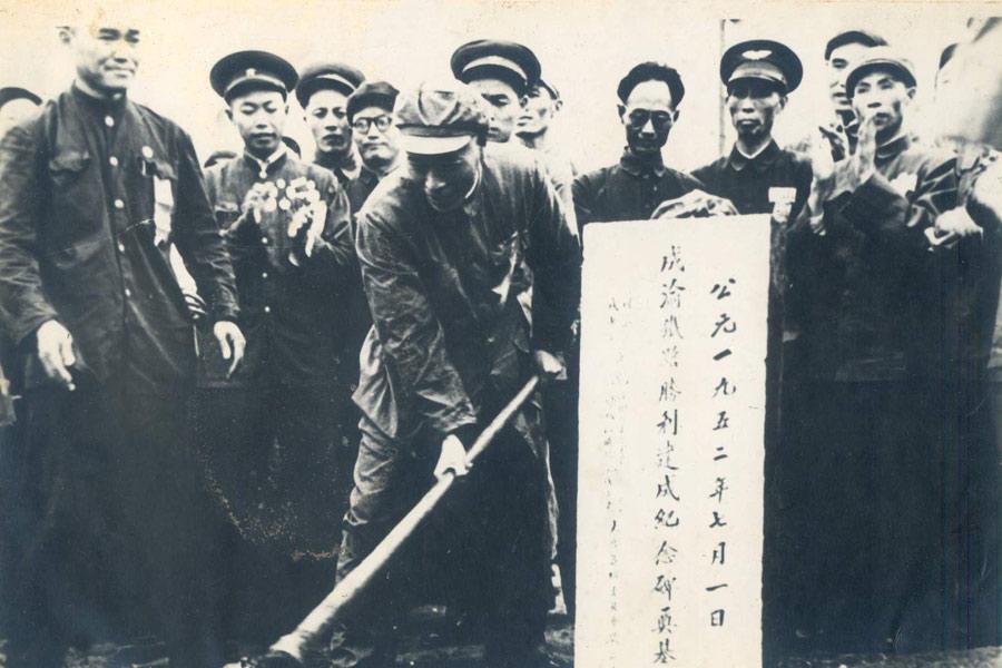 60年中国铁路发展大事记