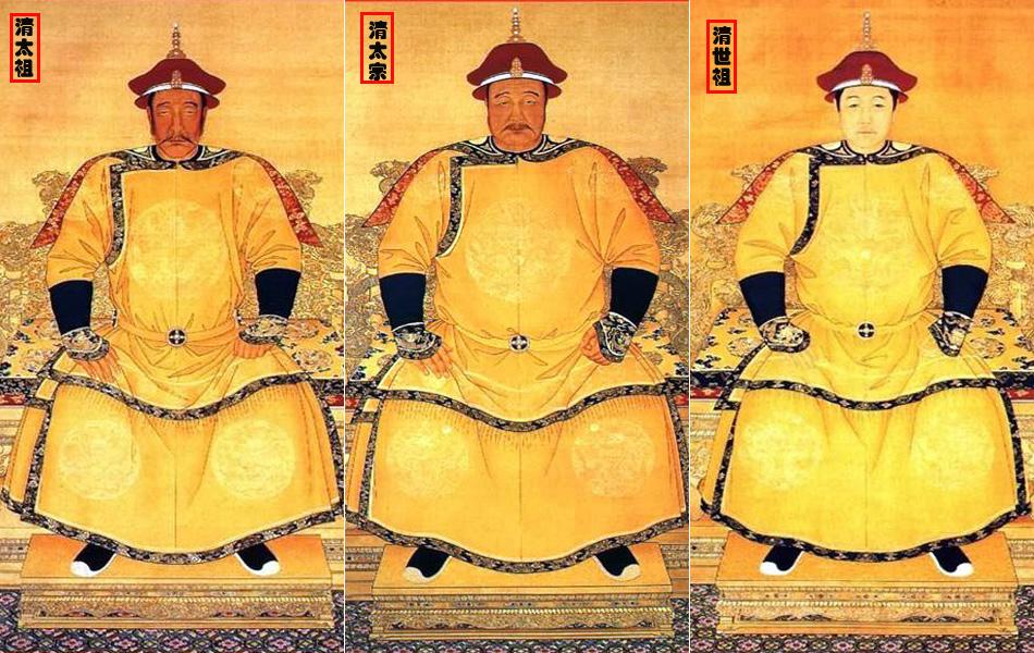 清朝二百多年间,先后有十二位皇帝统治着这个泱泱大国。无论是一代圣君康熙帝,还是短命的同治帝,都对它有着不可忽视的影响。(来源:凤凰网历史) 从左自右依次为清太祖爱新觉罗·努尔哈赤(1559年2月21日-1626年9月30日);清太宗爱新觉罗·皇太极(1592年11月28日-1643年9月21日);清世祖爱新觉罗·福临(1638年3月15日—1661年2月5日)