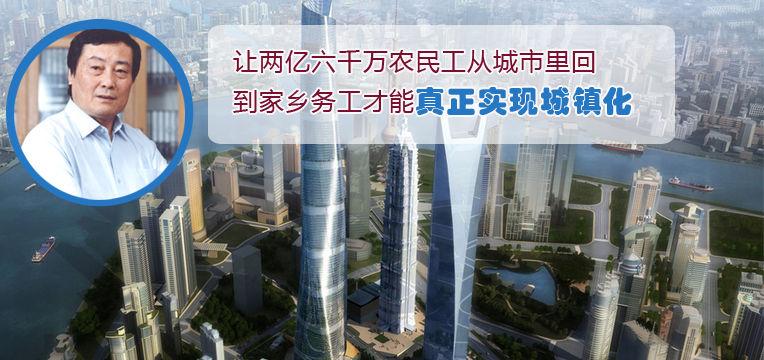 宗庆后语出惊人:房地产泡沫已形成 中国不能再造房子